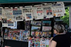 """Απεργίας διαρκείας κήρυξαν οι εργαζόμενοι στον """"Πήγασο"""" του Μπόμπολα"""